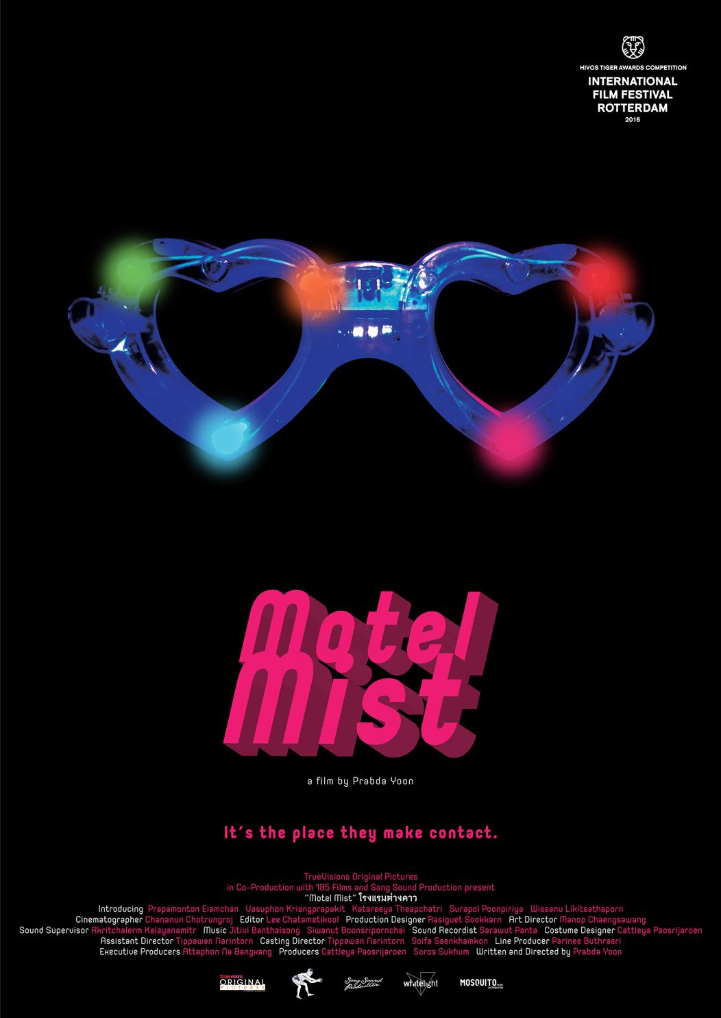 AW Poster Motel Mist International